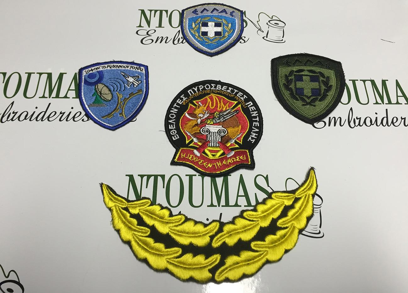 Κεντήματα Αστυνομία, Πυροσβεστική, Στρατός, Λιμενικό, Αεροπορία