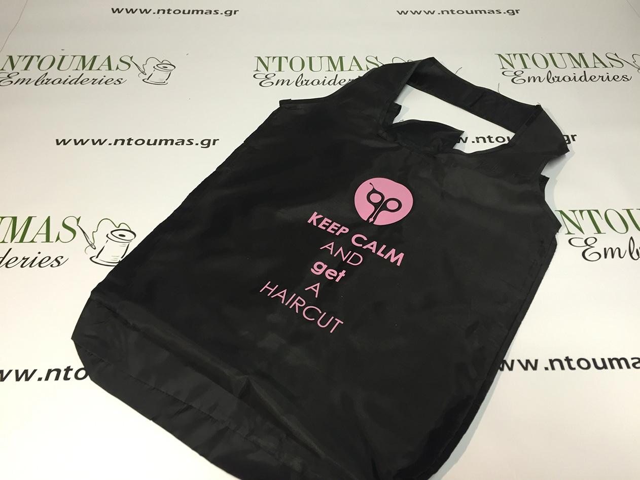 Ψηφιακή εκτύπωση σε τσάντα